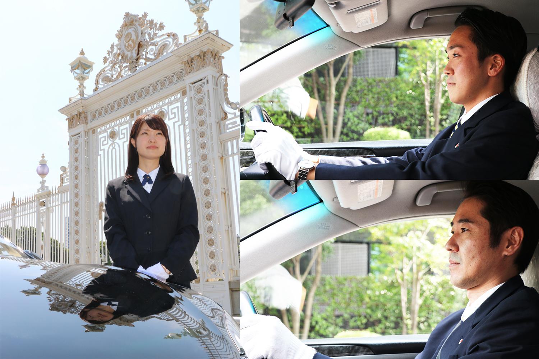Hinomaru Limousine